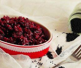 Salata de sfecla rosie cu seminte